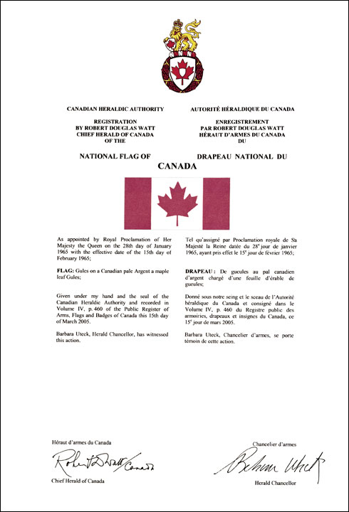 how to create a patent in canada