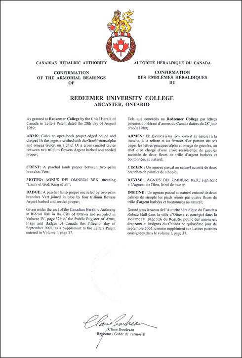 Redeemer University College [Civil Institution]